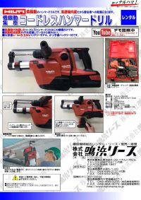 cordless_hammer_drill
