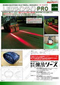 linelight-pro