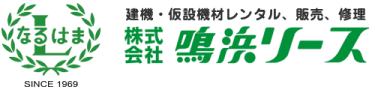logo_g_big