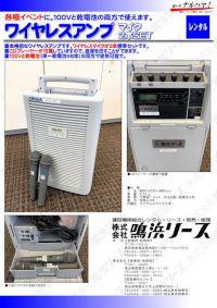 wireless-anp